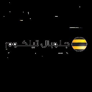جلوبال تيلكوم [دومين عربي]