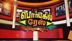 Watch Pongal Race 14-01-2017 Vijay TV 14th January 2017 Pongal Special Program Sirappu Nigalchigal Full Show Youtube HD Watch Online Free Download