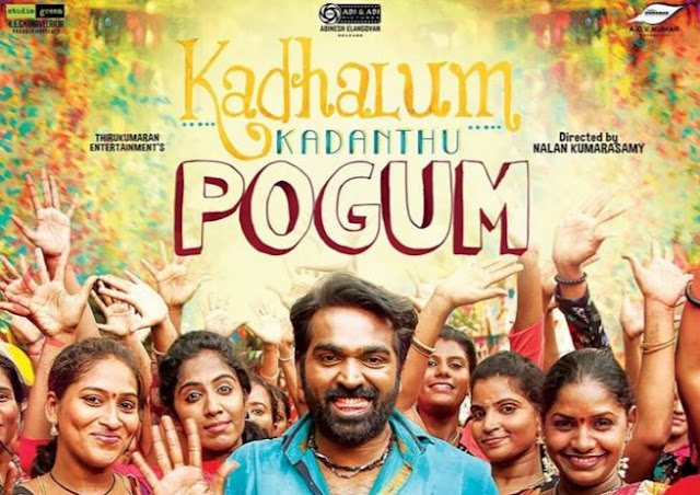 Kadhalum Kadanthu Pogum: Ka Ka Ka Po Song and Lyrics