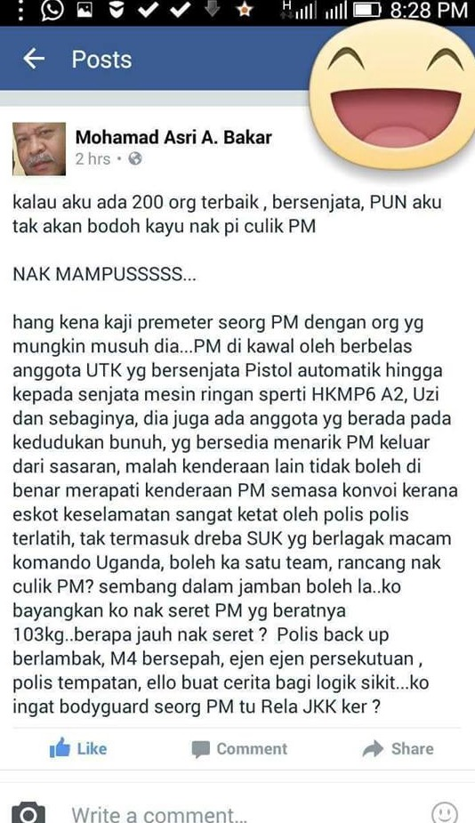 """KPN Sahkan Pendedahan Zahid Hamidi"""