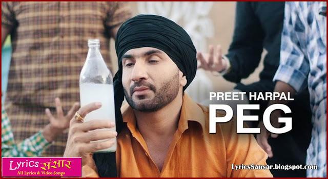 Peg Lyrics : Case | Preet Harpal