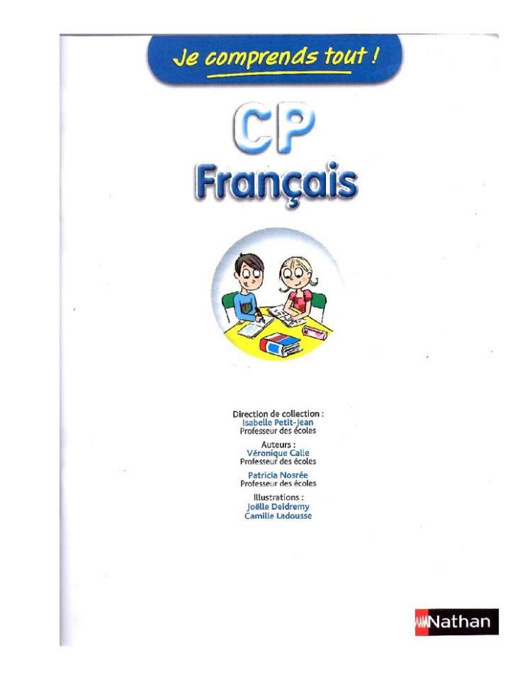 Je Comprends Tout Livre De Francais Interessant موارد المعلم