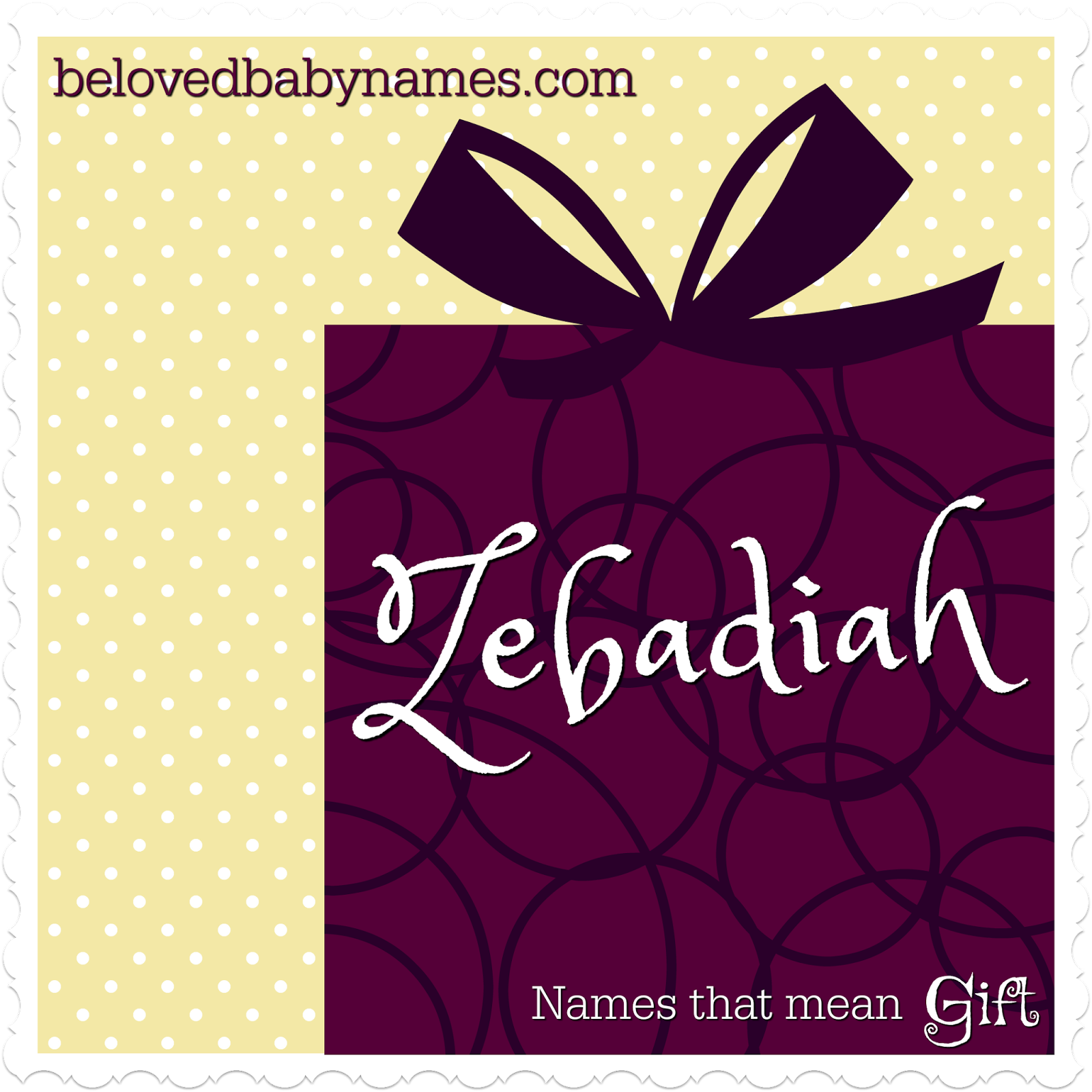 Beloved baby names 21 wonderful names that mean gift an uncommon name meaning gift thats unlikely to take off thijs is a great choice it also makes a nice matthew alternative and a good way to honor a negle Choice Image