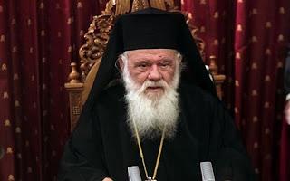Ιερώνυμος: Έργο της Βουλής και όχι της Εκκλησίας το Σκοπιανό