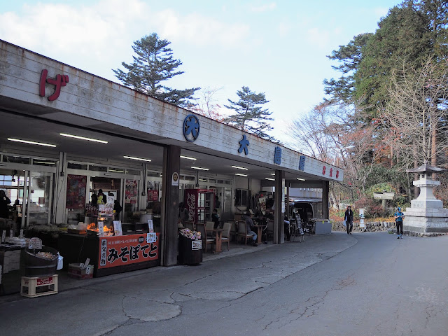 秩父 三峯神社 大島屋
