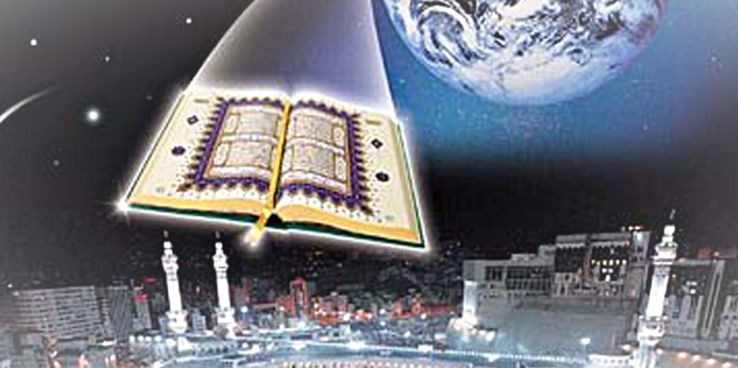 Bentuk Majaz dalam al-Quran