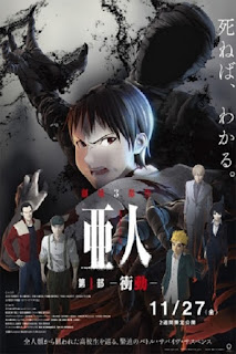 Ajin Part 1: Shoudou (2015)