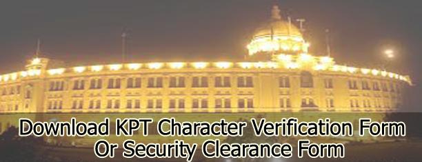 KPT-Character-Verification-Form
