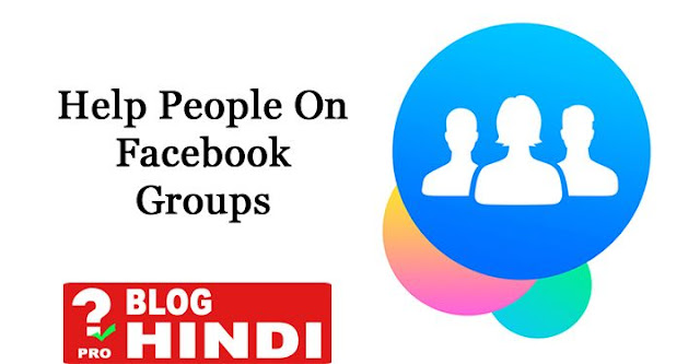 facebook group se website ki traffic kaise badhaye, blog ki traffic kaise badhaye, how to increase website traffic in hindi, website ki traffic badhane ke tarike, blog ki traffic badhane ke tarike