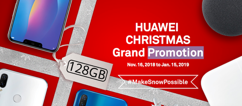 Huawei's #MakeSnowPossible campaign