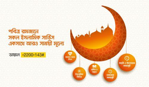 Banglalink Amazing Ramadan Bundle Offer