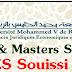 لائحة الطلبة المقبولين لاجتياز مباريات الماستر والماستر المتخصص بكلية الحقوق السويسي الرباط.