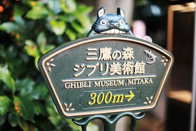Visite du Musée Ghibli à Tokyo