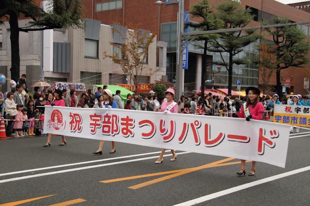 Ube Matsuri (float parade), Ube City, Yamagushi Pref.