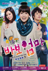 Sinopsis Drama Korea My Blessed Mom / Foolish Mom