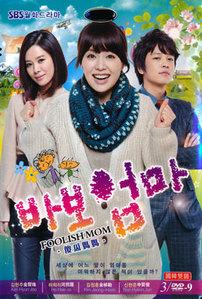 Sinopsis Drama Korea My Blessed Mom / Foolish Mom