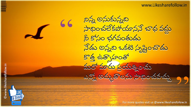 daily good morning messages for friends