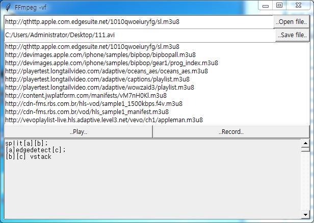 오늘할일  ffmpeg에 video filter를 편하게 적용할 python ui제작 | vrspace