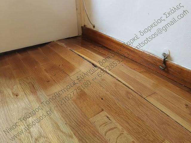 επισκευή ξύλινου πατώματος απο πατωματζή