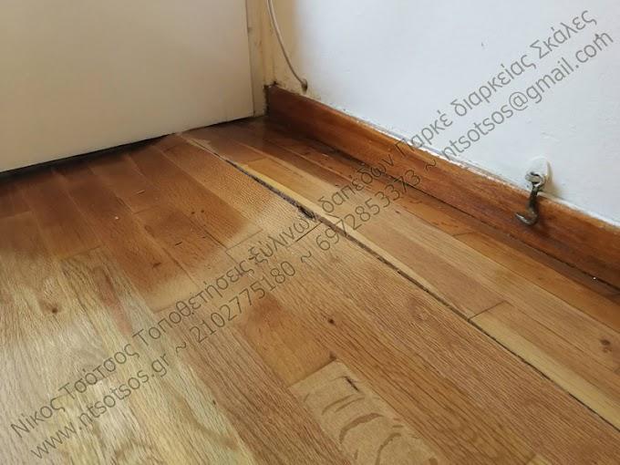 Επισκευή σε ξύλινο πάτωμα που φούσκωσε