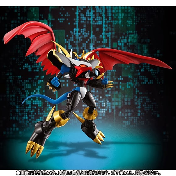 Digital-Ranger's Blog: S.H. Figuarts Imperialdramon ...