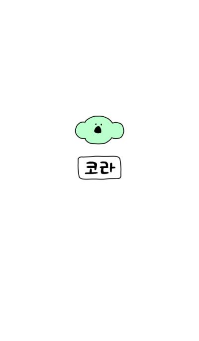 KOLA Korea 4