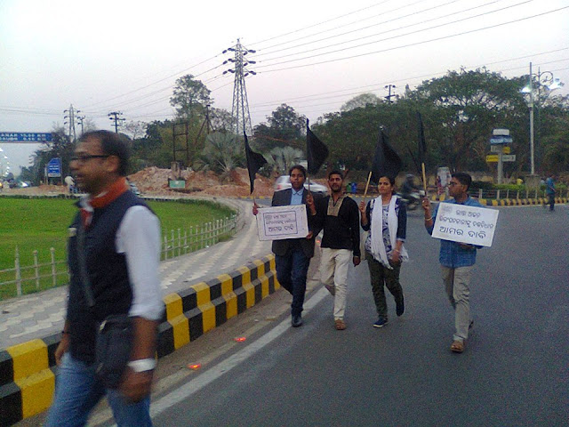 2 Bhasha Andolana @ Madhubahu Chhaka ,Bhubaneswar