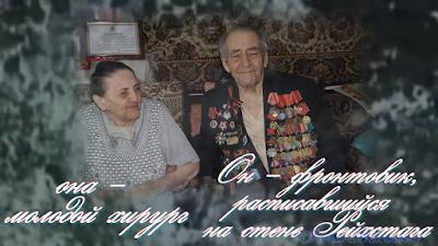 Весна в МИАМ, День Победы, Учись творить свой мир, Ирина Белоусова