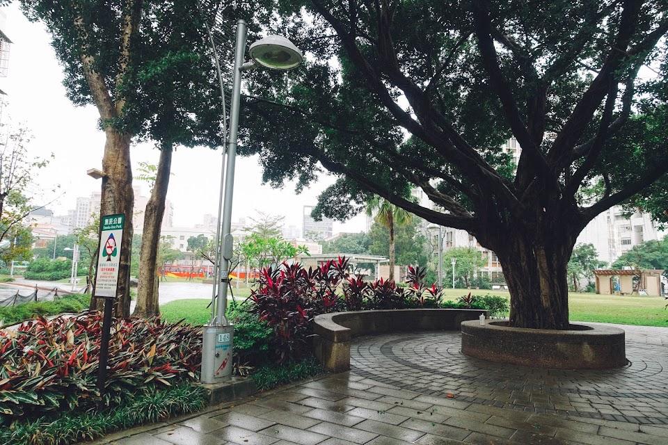 建成公園(Jiancheng Park)