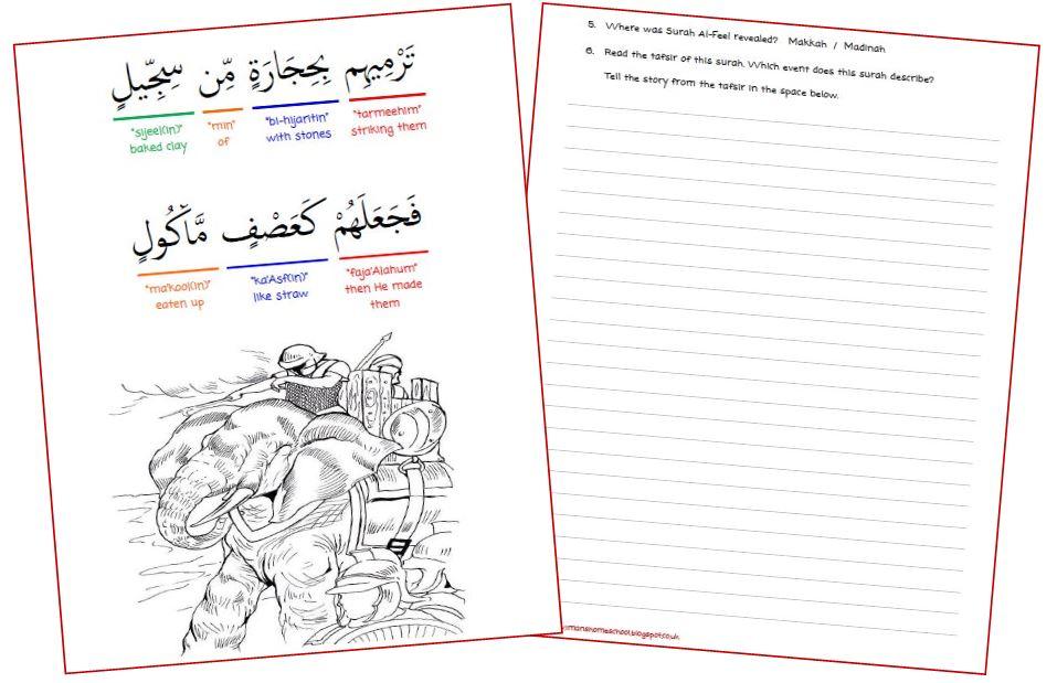 Printable Worksheets islamic studies worksheets : Iman's Home-School: Surah Al-Feel (The Elephant) Worksheet