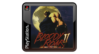 Bloody roar 5 coming in 2012 for xbox 360, ps3 cinemablend.