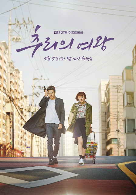 Queen Of Mystery Subtitle Indonesia
