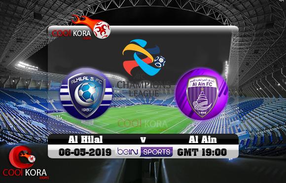 مشاهدة مباراة الهلال والعين اليوم 6-5-2019 في دوري أبطال آسيا