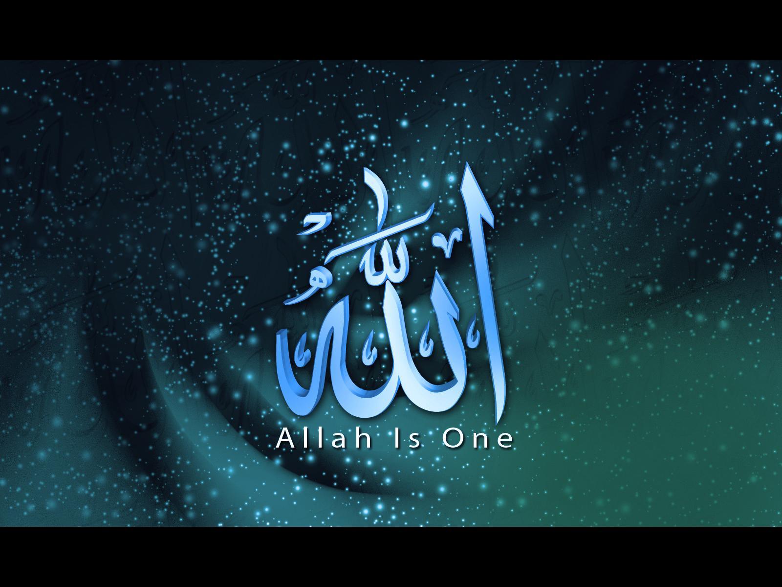 Beautiful Wallpaper Lord English - Lord+Allah+HD+Wallpapers+5  Trends_44328.jpg