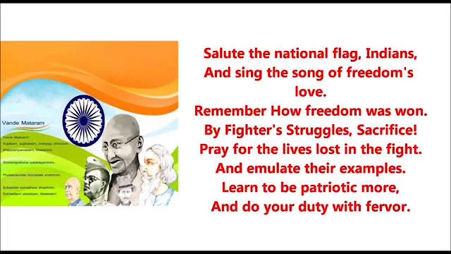 Republic-Day-Poem-in-English-26-January-Poem-in-English-Language-1