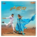 Saakshyam-2018 Top Album