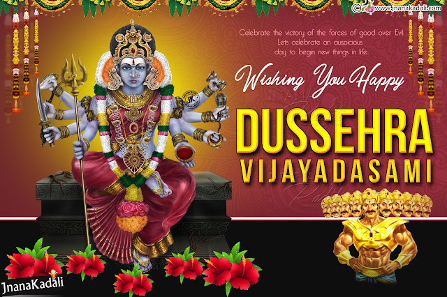 happy durgaasthami in english, english durgaastami wallpapers quotes , durgaasthami images greetings in english
