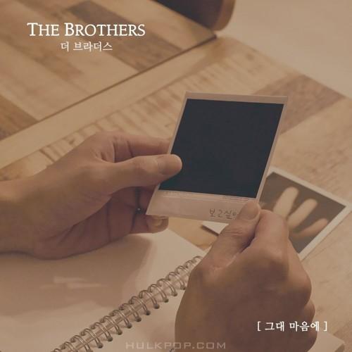 The Brothers – 그대 마음에 – Single