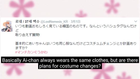 9 Momentos em que Kizuna Ai é real até demais
