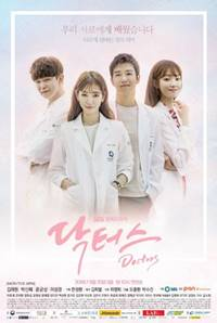 drama korea kedokteran genre medical terbaik