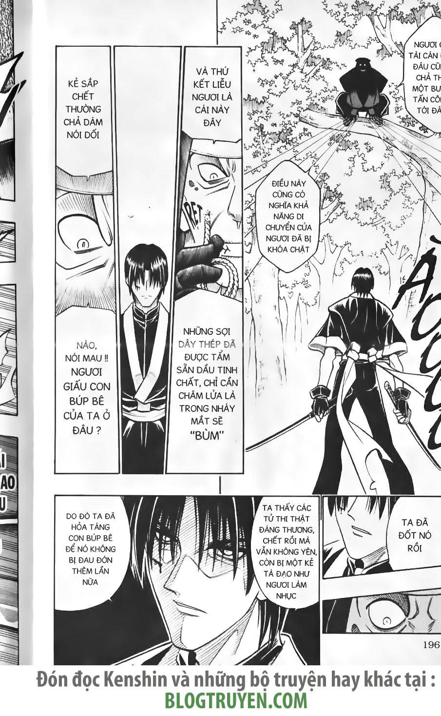 Rurouni Kenshin chap 217 trang 12