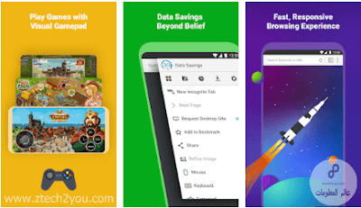 أفضل-أسرع-متصفحات-للاندرويد-2019-روابط-تحميل-بصيغة-apk-جوجل بلاي-best-android-browsers