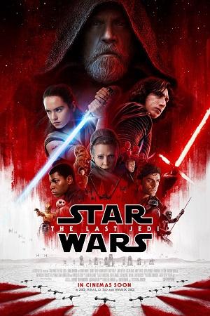 Film STAR WARS: THE LAST JEDI Bioskop CGV Blitz