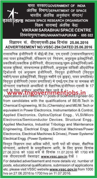 ISRO - VSSC - Vikram Sarabhai Space Centre (VSSC) Trivandrum Recruitment of Scientist / Engineer SC Posts