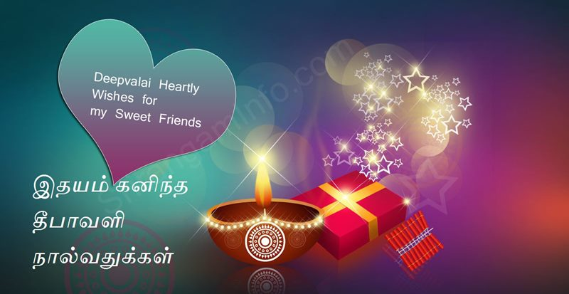 Happy Diwali Quotes, GIF, Wishes, Greetings in Tamil 2018