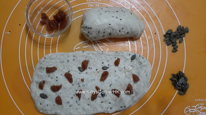 Dark Rye French Bread with Longan and Pumpkin Seeds 桂圓(龍眼)南瓜子法包 自家烘焙 食譜 home baking recipes