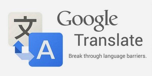 Cara Terjemahkan Teks Dalam Gambar atau Foto
