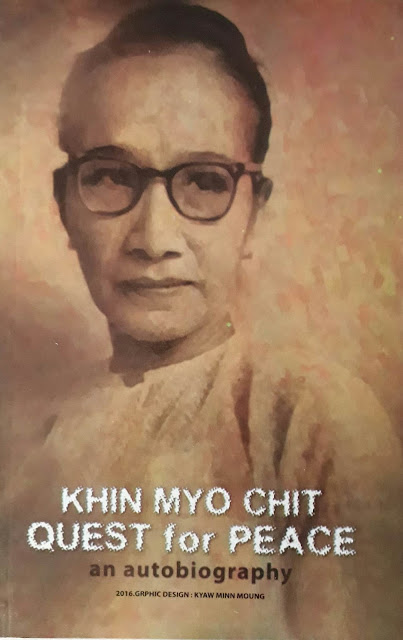Khin Myo Chit – Quest for Peace