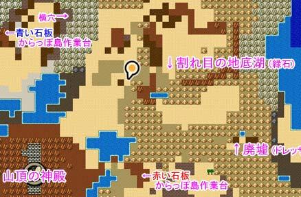 Life of Walkthrough: [Game] DQB2 勇者鬥惡龍:創世小玩家2 攻略地圖(0)