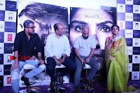 Bollywood Actress Raveena Tandon in Transparent Green Saree at Trailer Launch Of Film Maatr  0026.JPG